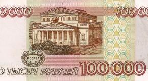Russische Notenbank erhöht erneut Leitzins auf 9,5%